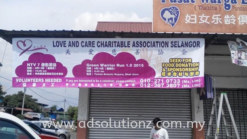 Banner Banner Inkjet Printing Selangor, Malaysia, Kuala Lumpur (KL), Klang Services, Manufacturer, Supplier, Supply   Adsolutionz Marketing