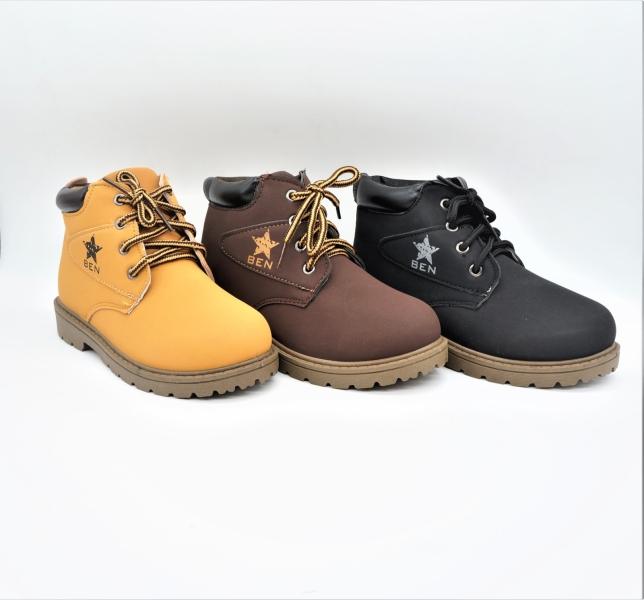 W-061 High Cut Shoes Boy Ben & Jamie  Selangor, Malaysia, Kuala Lumpur (KL), Klang Wholesaler, Distributor, Supplier, Supply | Weng Huat Footwear Sdn Bhd