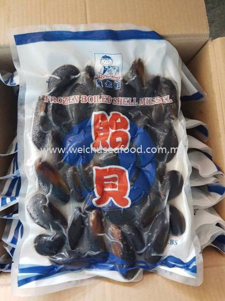 Blue Mussel Frozen Clam Selangor, Malaysia, Kuala Lumpur (KL), Klang Supplier, Suppliers, Supply, Supplies   Wei Chu Seafood Supply Trading Sdn Bhd