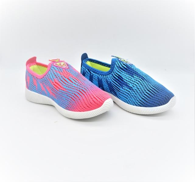 205 (24C) Sport Shoes Girl Ben & Jamie  Selangor, Malaysia, Kuala Lumpur (KL), Klang Wholesaler, Distributor, Supplier, Supply | Weng Huat Footwear Sdn Bhd