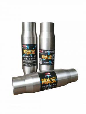 Centralized Air Condition Chill Water Pipeline Corrosion & Scale Inhibitor