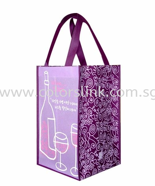 NW-Wine bag-01 Wine Bag Non Woven Eco Friendly Bags Singapore Supplier, Suppliers, Supply, Supplies | Colorslink Trading