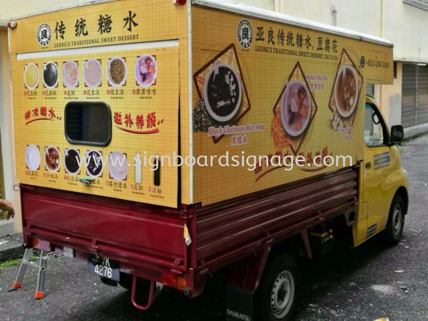 Leong's Traditional Sweet Dessrt Food Trucks TRUCK LORRY STICKER Klang, Selangor, Malaysia, Kuala Lumpur (KL) Manufacturer, Maker, Supplier, Supply | Dynasty Print Solution