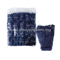 Disposable T-String Panties Others Massage Product & Accessories Johor Bahru (JB), Malaysia, Taman Sentosa Supplier, Suppliers, Supply, Supplies | Mui Yong (M) Sdn Bhd