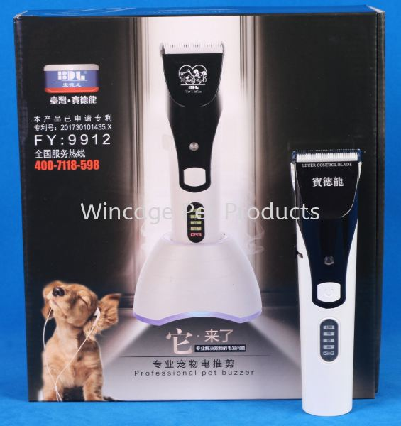 G9912 Pet Grooming Clippers Grooming Accessories Selangor, Malaysia, Kuala Lumpur (KL), Sungai Buloh Pet, Supplier, Supply, Supplies   Wincage Pet Products Sdn Bhd
