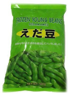 UNSALTED EDAMAME 素食   Supplier, Distributor, Importer, Exporter | Arco Marketing Pte Ltd
