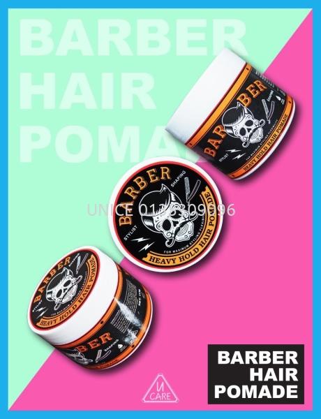 Ucare Baber Hair Pommade  Ucare HAIR STYLING  Johor Bahru JB Malaysia Supplier & Wholesaler   UNICE MARKETING SDN BHD