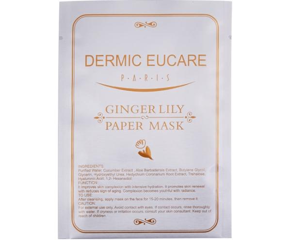 EUA41 Ginger Lily Paper Mask Others Kuala Lumpur (KL), Malaysia, Selangor, Bandar Menjalara Centre, Treatment, Salon, Services | Classic Beauty Studio