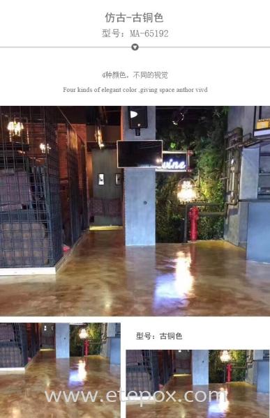Retro Epoxy Natural Effect Coating Selangor, Malaysia, Kuala Lumpur (KL), Sabah, Cheras Supplier, Suppliers, Supply, Supplies   Etepox Solution Sdn Bhd