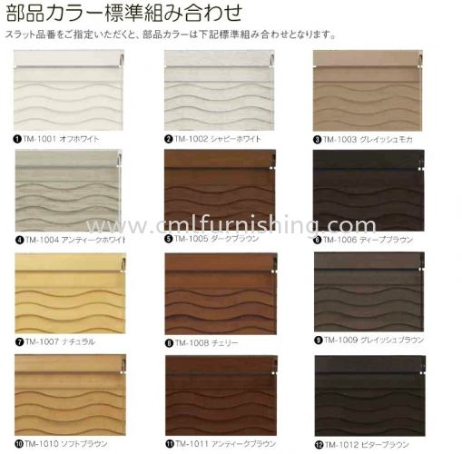 toso-japanese-venewood-wave-venetian-wood-blinds 4