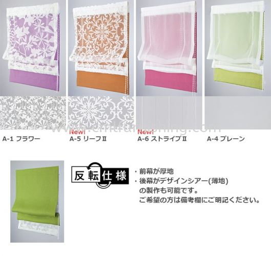 toso-japanese-double-twin-roman-shade-detachable-tape-easy-remove-blinds-one-touch-system