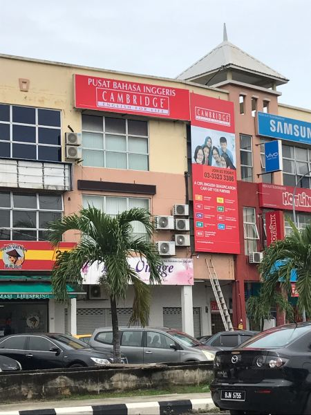 'Cambridge' Billboard  Billboard Selangor, Kuala Lumpur (KL), Klang, Malaysia Supplier, Supply, Manufacturer, Service | A One Advertising Sdn Bhd