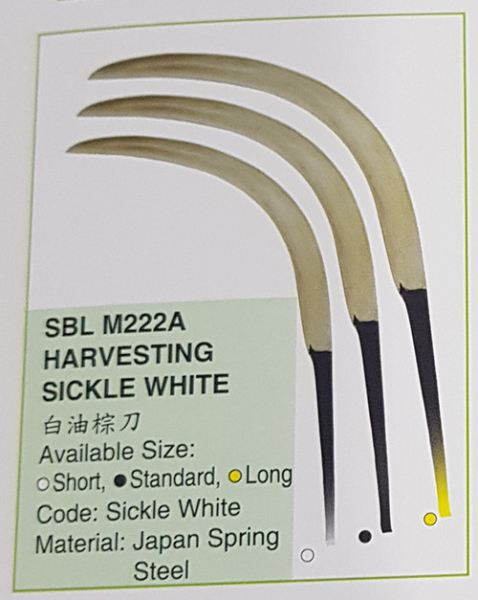 SBL M222A Harvesting Oil Palm Sickle (White) / ÓÍ×ص¶ (°×) SBL M222A Harvesting Oil Palm Sickle White Harvesting Oil Palm Sickle /ÓÍ×ØÁ­µ¶ Selangor, Malaysia, Kuala Lumpur (KL), Jenjarom Supplier, Manufacturer, Supply, Supplies | SBL Sin Ban Lee Hardware Sdn Bhd