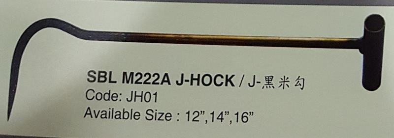 J-Hock / J-ºÚÃ×¹´ SBL M222A J-hook  Selangor, Malaysia, Kuala Lumpur (KL), Jenjarom Supplier, Manufacturer, Supply, Supplies | SBL Sin Ban Lee Hardware Sdn Bhd