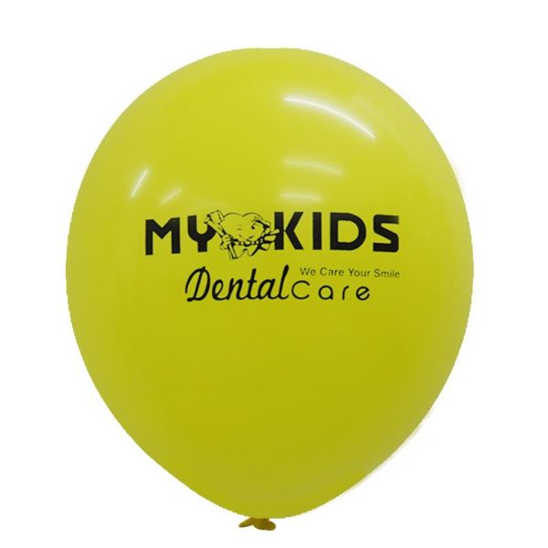 My Kids - Yellow Balloon Printing Service - Our Client Malaysia, Kuala Lumpur (KL), Selangor, Batu Caves Supplier, Suppliers, Supply, Supplies | Taseng Marketing Sdn Bhd