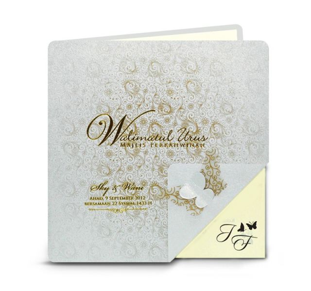 MB(White) MB Series Malay Invitations Kuala Lumpur (KL), Malaysia, Selangor, Sri Petaling Wedding Card, Supplier, Supply | Happiness Wedding House