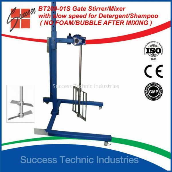 BT200-0.75 1hp gate stirrer for shampoo detergent BT200S Slow Speed Gate Stirrer Tank for Detergent/Shampoo Lab/Production Seri Kembangan, Selangor, Malaysia Fabrication Supplier Supply Manufacturer | Success Technic Industries