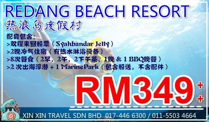 3D2N Pulau Redang Island Mania Island Package 베돎토敬 Kluang, Johor, Malaysia Tour, Package | Xin Xin Travel Sdn Bhd