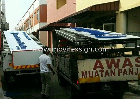 installation signboard with our company  track to transport to site Production Equipment Johor Bahru (JB), Johor, Malaysia. Design, Supplier, Manufacturers, Suppliers | M-Movitexsign Advertising Art & Print Sdn Bhd