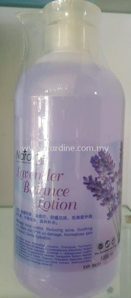 Nardine Lavendar Balance Lotion  Toner Johor Bahru (JB), Malaysia, Desa Tebrau Face, Supplier, Supply, Wholesaler | Zen Da Beauty