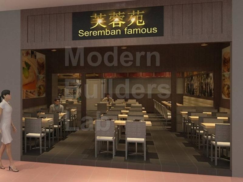 Restaurant Interior Design Commercial Interior Design And Built Kuala Lumpur (KL), Cheras, Selangor, Malaysia Service, Design, Renovation   Modern Builders Lab