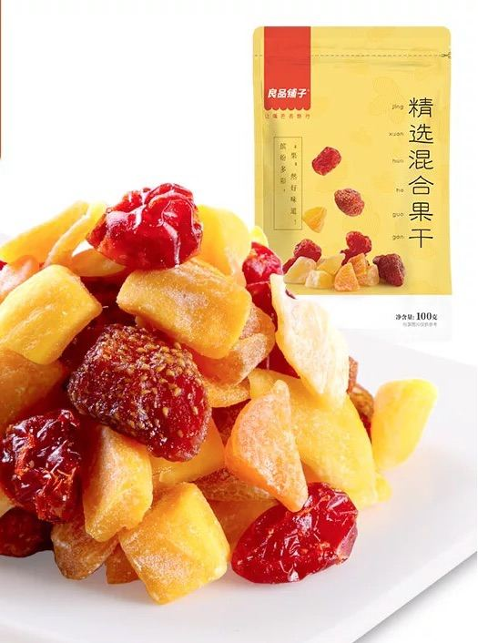 Premium Mixed Dried Fruits