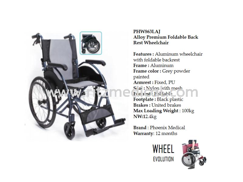 PHW863LAJ2 Wheelchair- Phoenix Petaling Jaya, PJ, Selangor, Malaysia Supply, Supplier, Suppliers | Ritz Medical Sdn Bhd