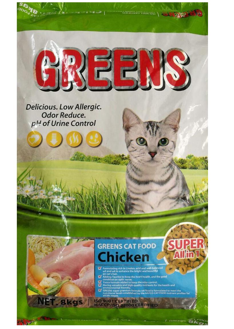 Greens Cat Food Chicken Greens Cat Food Selangor Malaysia Kuala Lumpur Kl Klang Subang Jaya Shah