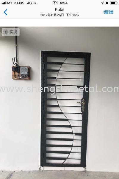 Single Door Metal Work Johor Bahru, JB, Skudai, 仟表 Design, Installation, Supply | Sheng Sin Metal Work & Enterprise