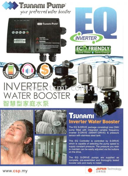 EQ Inverter Series Home Booster Pump Tsuanmi Water Pump Water Pump Malaysia Johor Bahru JB Supply Suppliers | TC Marketing & Trading