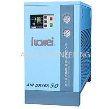 Luowei Air Dryer Air Dryer Malaysia, Selangor, Kuala Lumpur (KL), Subang Jaya Supplier, Suppliers, Supply, Supplies | Alka Engineering Services (M) Sdn Bhd