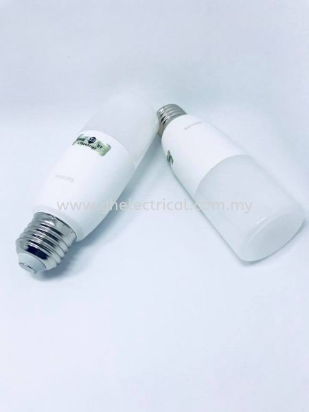 Philips LED Lighting Kuala Lumpur (KL), Malaysia Supply, Supplier | G&H Electrical Trading Sdn Bhd