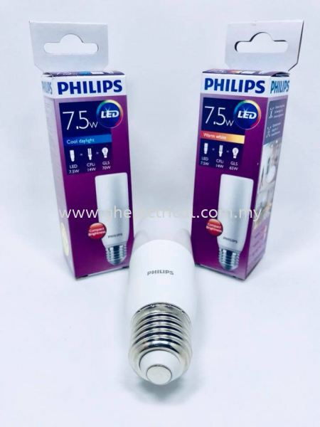 Philips LED Lighting Kuala Lumpur (KL), Malaysia Supply, Supplier | G&H Electrical Trading Sdn Bhd