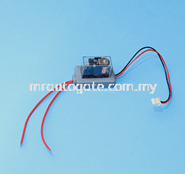 Lamp Control Relay (12V)