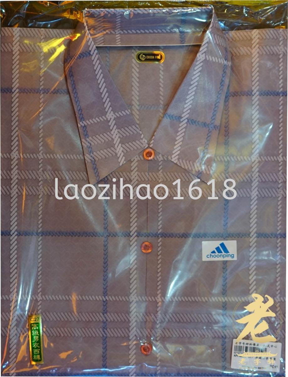 高级男衣西装(3) 纸衣 清明用品 纸料 柔佛,新山,乌鲁地南,马来西亚,高雅,实达英达 供应商,供应   Perentis Enterprise (HQ) Sdn Bhd