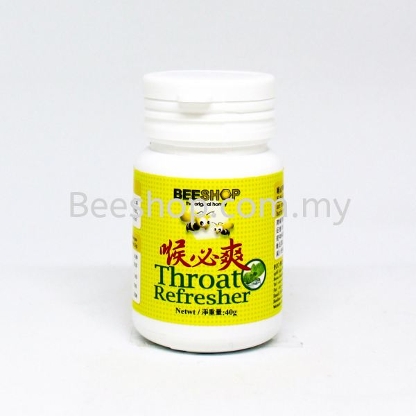 Throat Refresher 30g Refreshing Health Food Malaysia, Kulai, Johor Bahru (JB) Supply, Supplier, Suppliers, Wholesaler | Eco Bee Shop Sdn Bhd