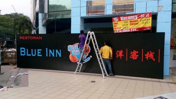 Others Selangor, Malaysia, Kuala Lumpur (KL), Seri Kembangan Manufacturer, Maker, Supplier, Supply | Alpha Advertising & Signcrafts