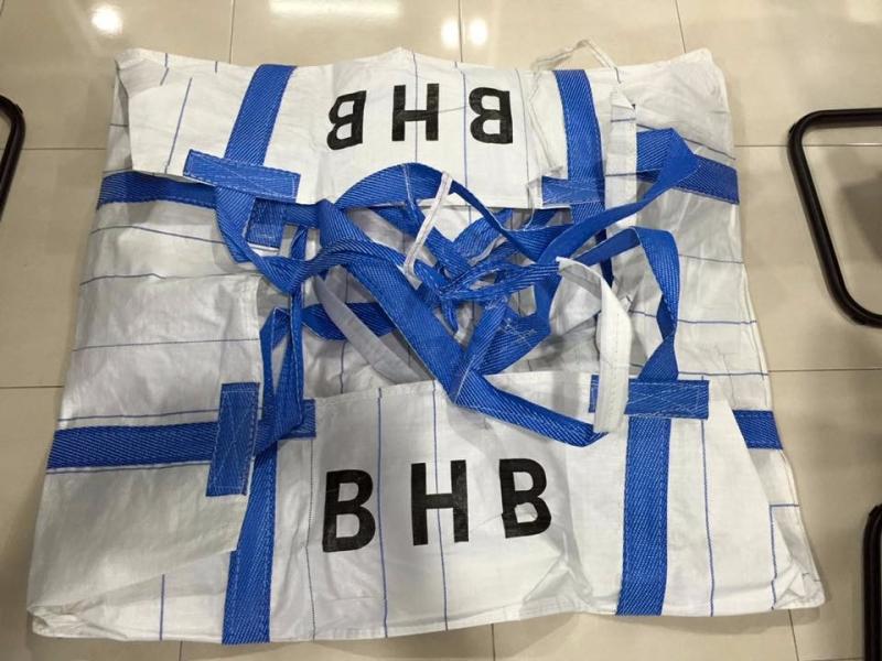 PP Sling Bag Sling bag Selangor, Malaysia, Kuala Lumpur (KL), Seri Kembangan Supplier, Suppliers, Supply, Supplies | P & ONN ENTERPRISE