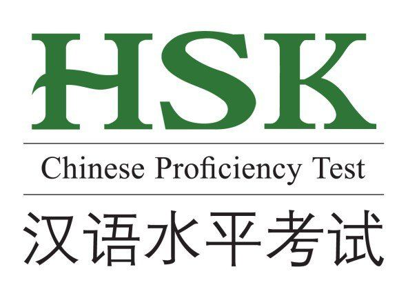 HKS 汉语水平考试 成人中文   Classes, Courses | ELC Learning Sdn Bhd