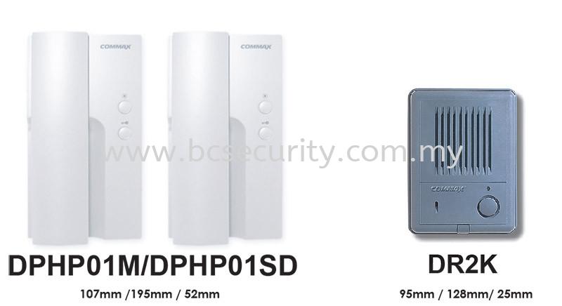 Commax DP-HP Intercom Johor Bahru (JB), Kempas, Skudai Supplier, Supply, Supplies, Installation | Broad Coverage Sdn Bhd