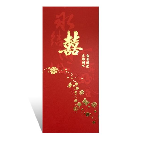 WP005 Traditional Series Chinese Invitations Kuala Lumpur (KL), Malaysia, Selangor, Sri Petaling Wedding Card, Supplier, Supply | Happiness Wedding House