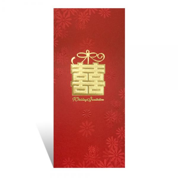 WP006 Traditional Series Chinese Invitations Kuala Lumpur (KL), Malaysia, Selangor, Sri Petaling Wedding Card, Supplier, Supply | Happiness Wedding House