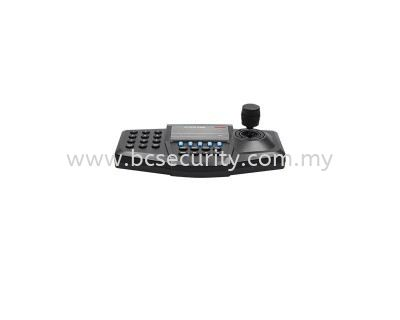 KBJ800 Others Centrix CCTV System Johor Bahru (JB), Kempas, Skudai Supplier, Supply, Supplies, Installation | Broad Coverage Sdn Bhd