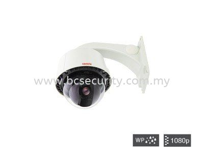 SHD10X Analog HD Centrix CCTV System Johor Bahru (JB), Kempas, Skudai Supplier, Supply, Supplies, Installation   Broad Coverage Sdn Bhd