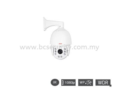 IHX20-18X Analog HD Centrix CCTV System Johor Bahru (JB), Kempas, Skudai Supplier, Supply, Supplies, Installation   Broad Coverage Sdn Bhd