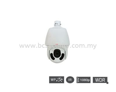 SE25-30X IP HD Centrix CCTV System Johor Bahru (JB), Kempas, Skudai Supplier, Supply, Supplies, Installation | Broad Coverage Sdn Bhd