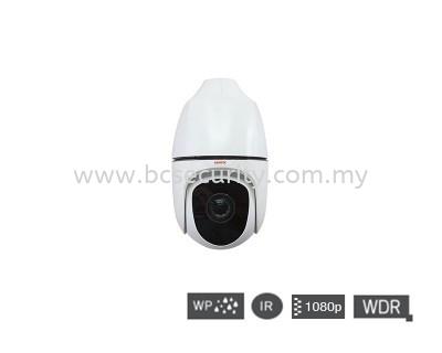 SE25SW-44X IP HD Centrix CCTV System Johor Bahru (JB), Kempas, Skudai Supplier, Supply, Supplies, Installation   Broad Coverage Sdn Bhd