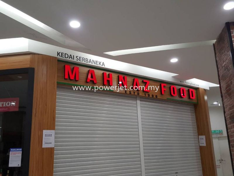 LED Box Lettering  SIGNBOARD Puchong, Selangor, Malaysia Supply, Design, Installation | Power Jet Solution Sdn Bhd