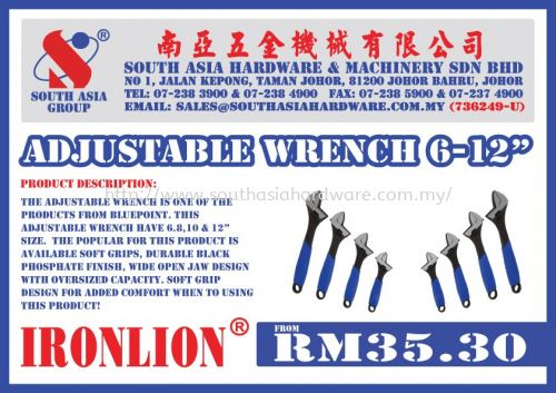 BLUEPOINT ADJUSTABLE WRENCH