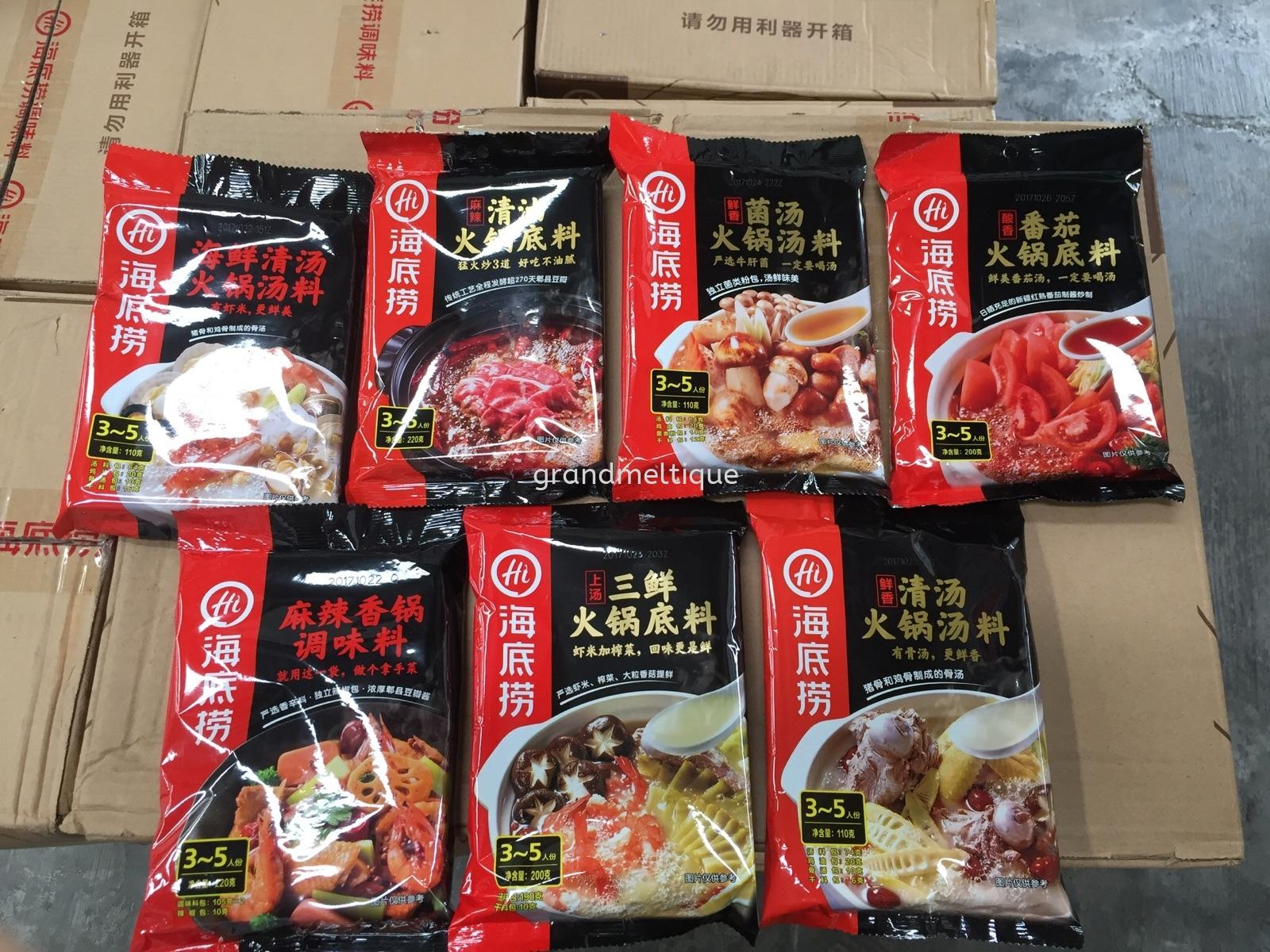 Malaysia Haidilao Steamboat Soup Base Sauce Supply whole Sale